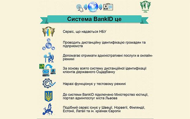 NBU2_620x390