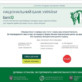 НБУ запускает сервис BankID. Теперь государственные услуги будут доступнее.