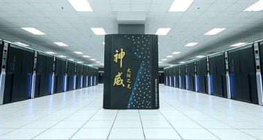 Самый умный компьютер в мире создали китайцы
