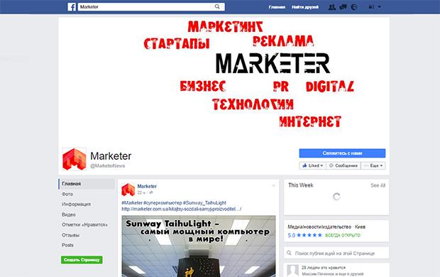 new3_design_ FBpage