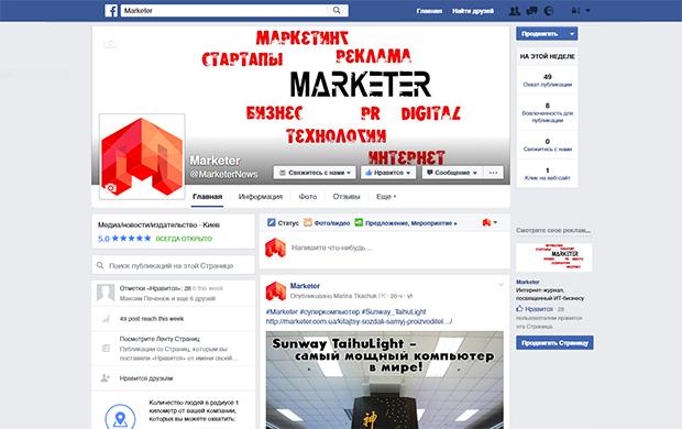 old_design_ FBpage