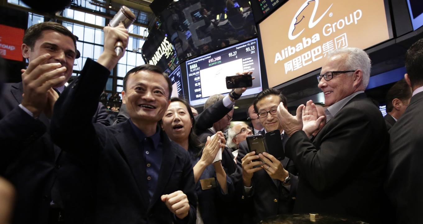Alibaba investing