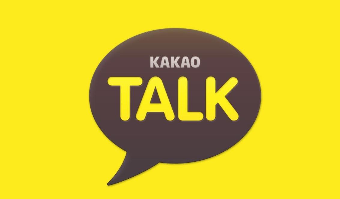 kakao-talk