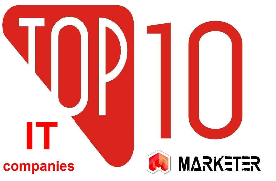 ТОП 10 ІТ компаний в Украине