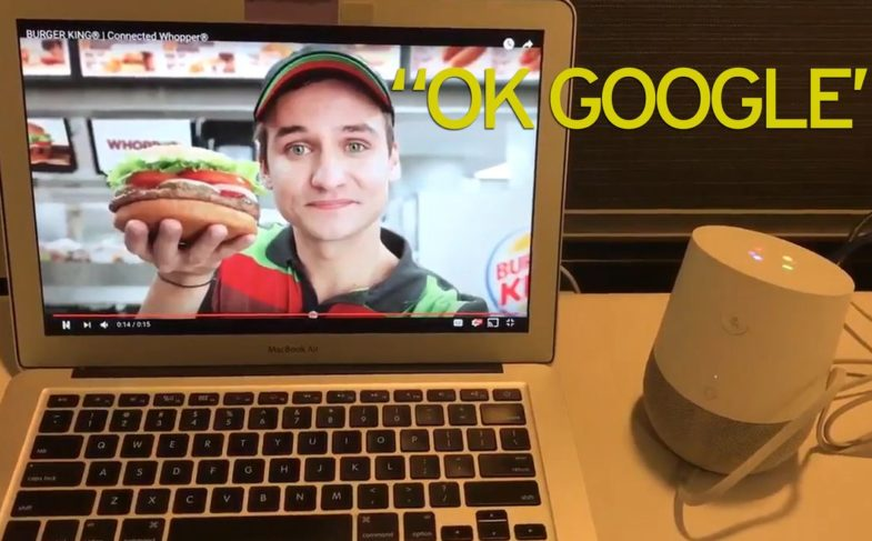 бургер кинг реклама