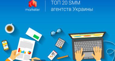 Marketer_800x600