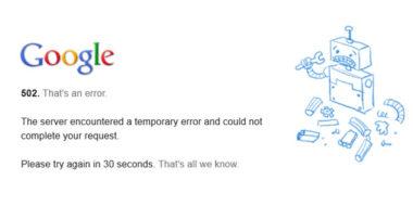 ошибки гугла
