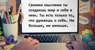 топ цитат - Маркетер