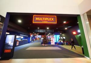 В MULTIPLEX прошел фестиваль видеоклипов