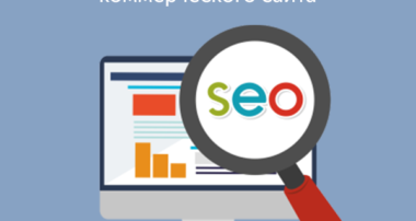 SEO QUICK - marketer
