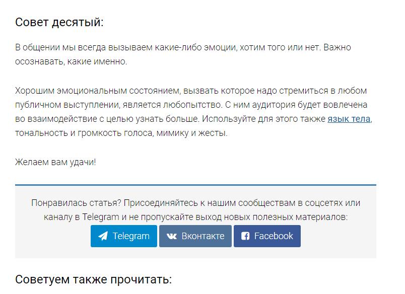 как это сделано в популярном блоге 4brain