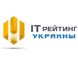 Какую студию выбрать для разработки? Рейтинг веб студий Украины 2017