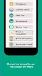7 полезных приложений для смартфона