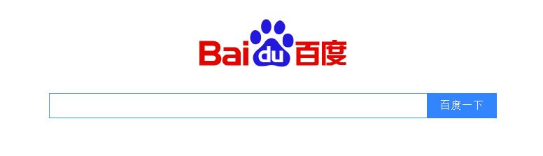 Китайская поисковая система Байду