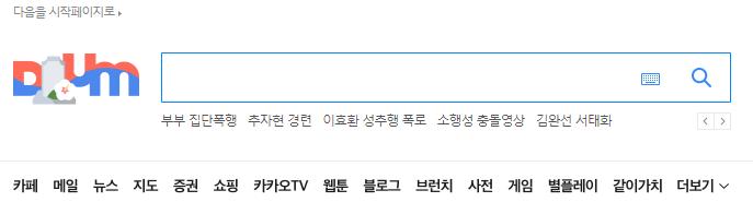 Корейская поисковая система Даум