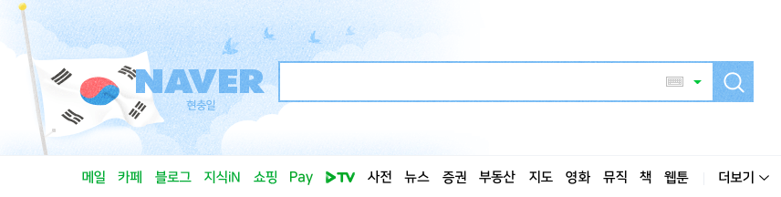 Главная поисковая система Южной кореи Навеер