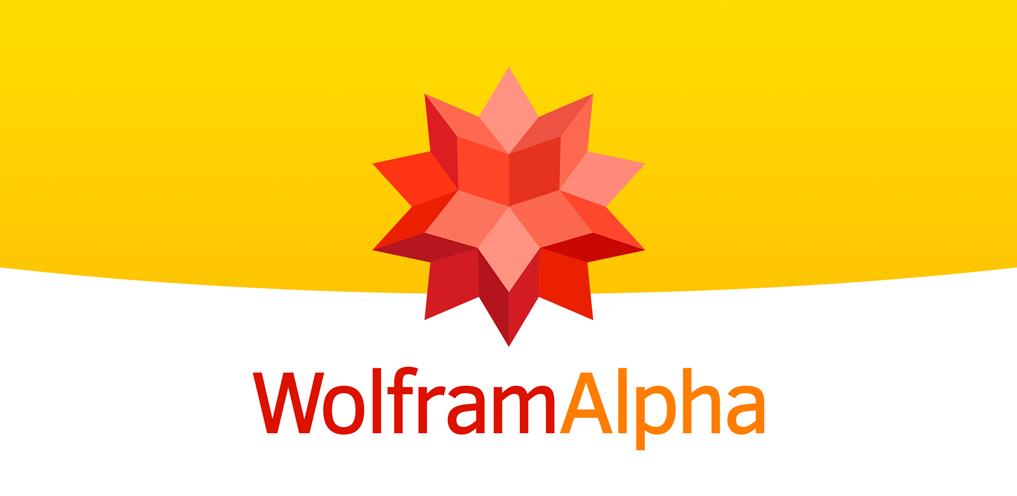 Поисковая система Вольфрам Альфа