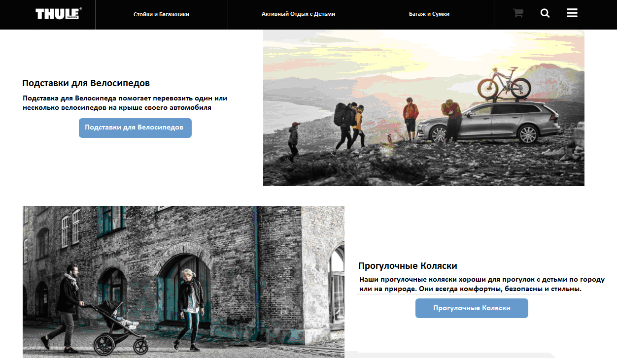Упростите дизайн вашего сайта
