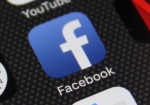 Facebook удалит более 5000 вариантов таргетинга объявлений
