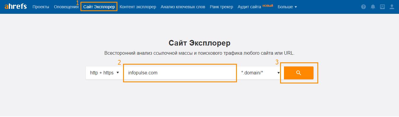 Сайт Эксплорер