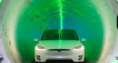 Boring тоннель