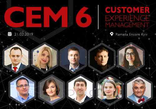 Конференція Customer Experience Management 6