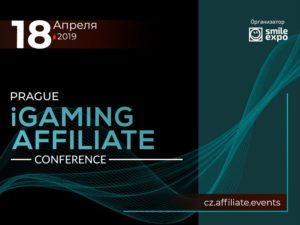 CZ iGaming Affiliate Конференция в Чехии