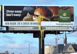 Как правильно оформить билборд