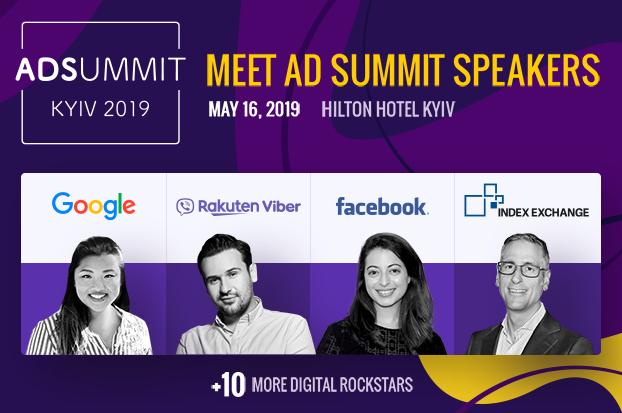 Конференция по видео и мобильной рекламе Ad Summit Kyiv 2019