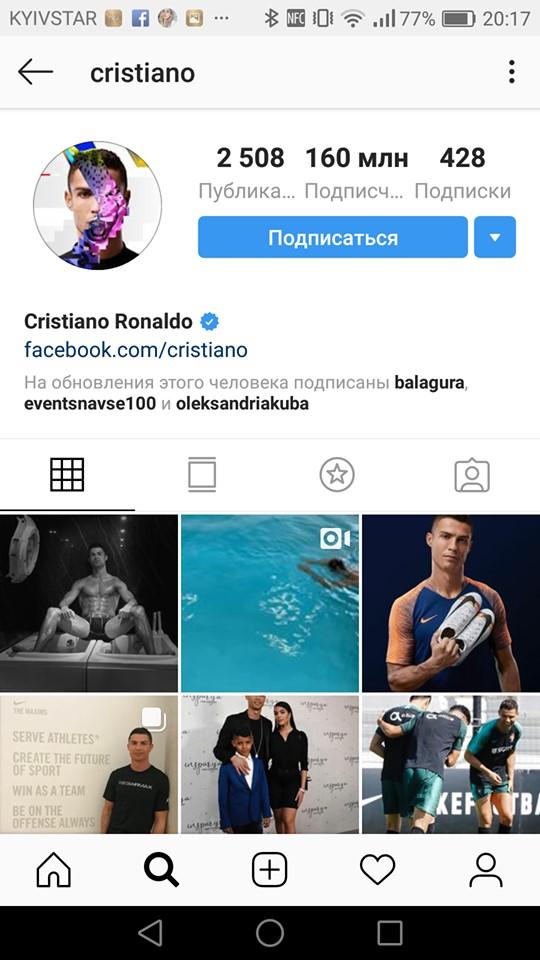 аккаунт футболиста Криштиану Роналду