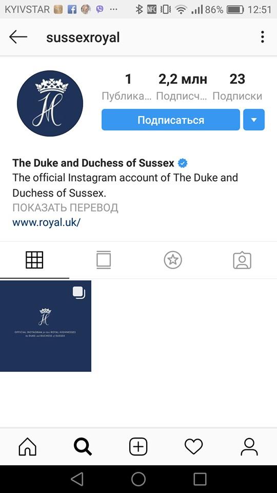 Инстаграм страница королевской четы