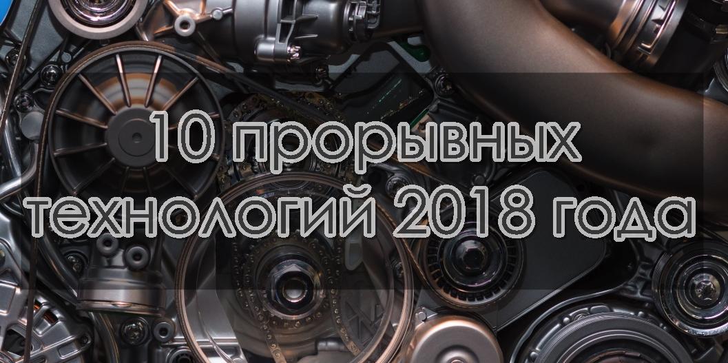 10пт русский