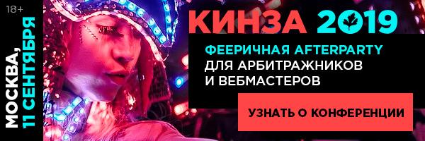 КИНЗА-600x200_2