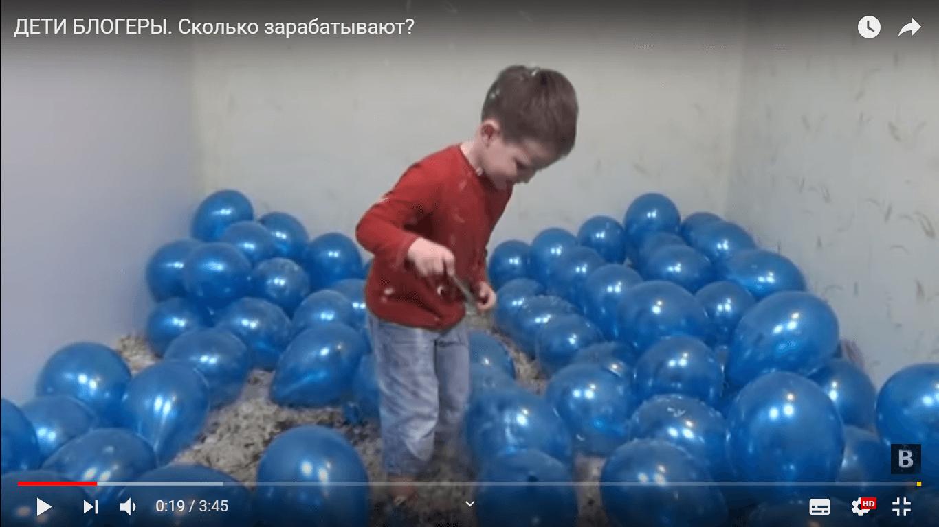 Youtube в Украине