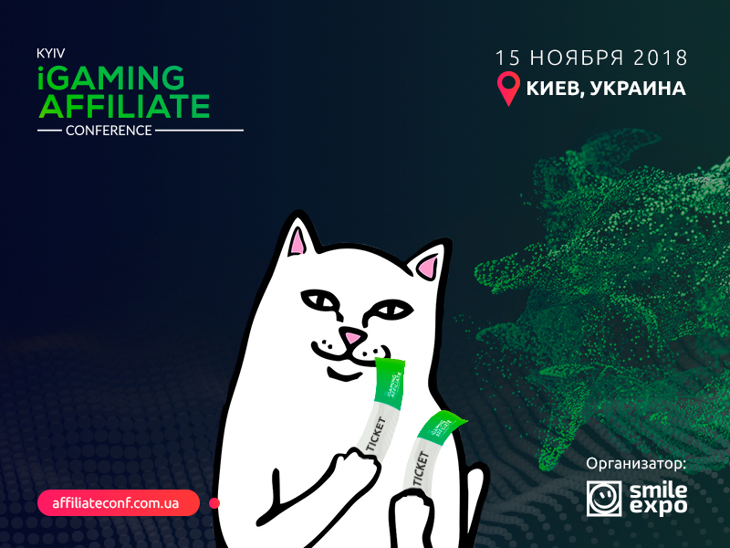 kyiv-igaming-affiliate-conference-2