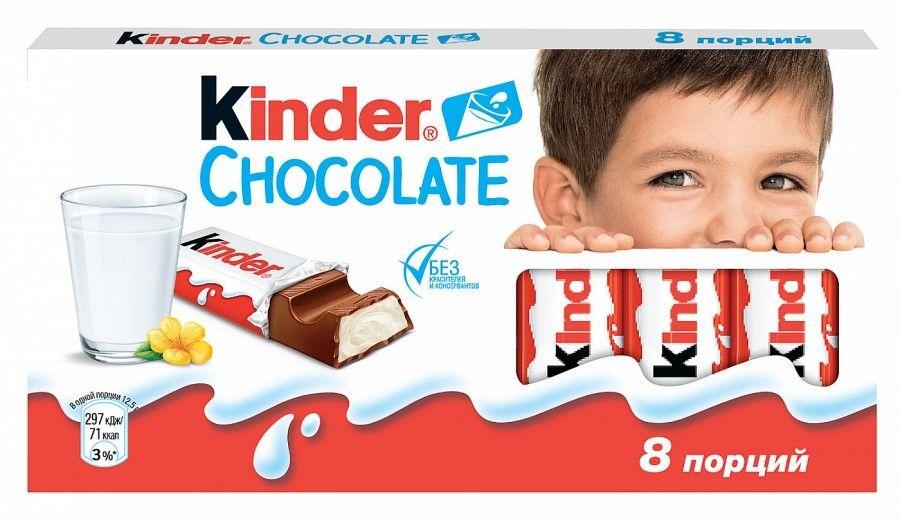 Kinder Chocolate обновляет свой имидж