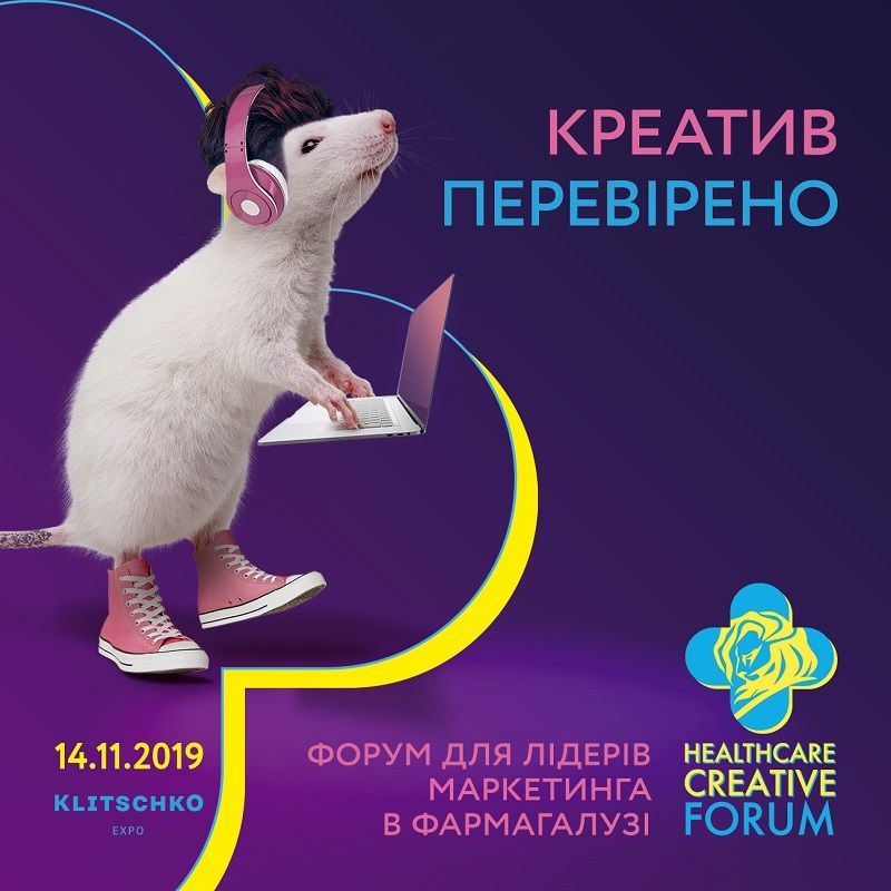 Healthcare Creative Forum 2019