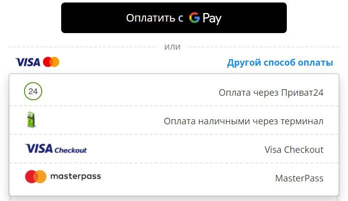 Страница оплаты PrPunch