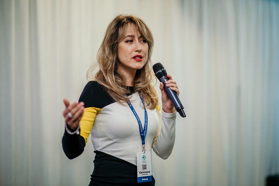 Светлана Степаненко