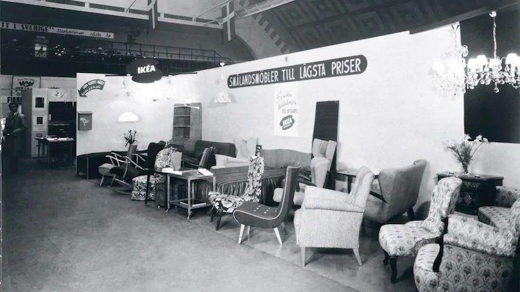 Первый шоурум IKEA