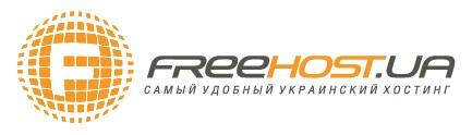 Киевский Дата-центр ФриХост