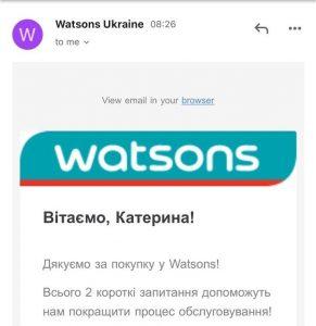 Персоналізація email розсилки