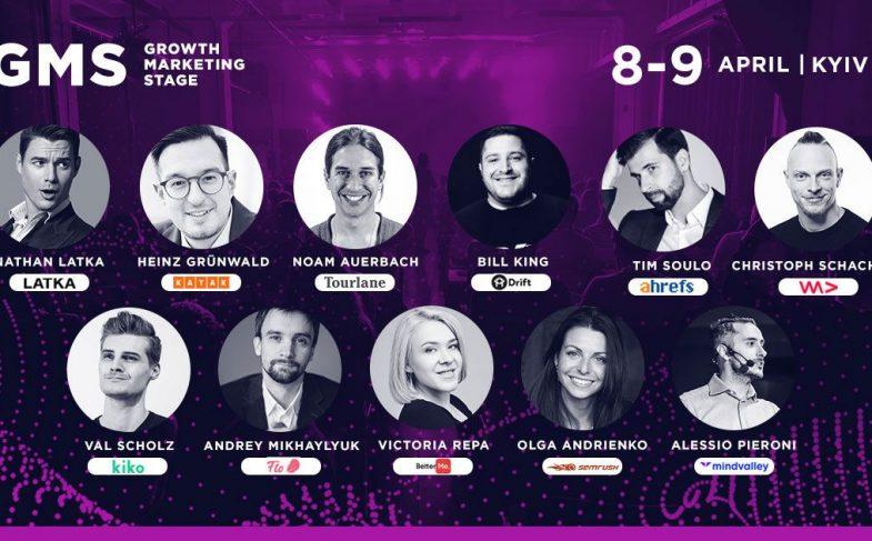 Growth Marketing Stage – крупная международная конференция по growth hacking для маркетологов