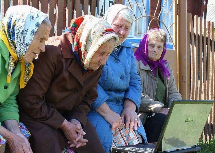 Бабушки в соц сетях