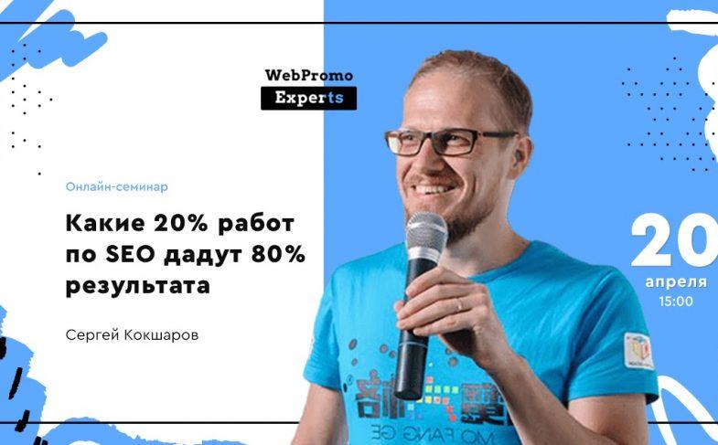 Сергей Девака