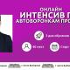 Антон Выборный