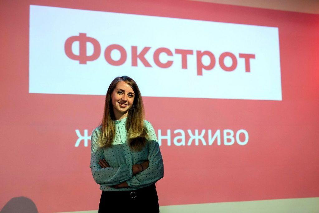 PR-менеджер торговой сети Фокстрот Оксана Ковальчук