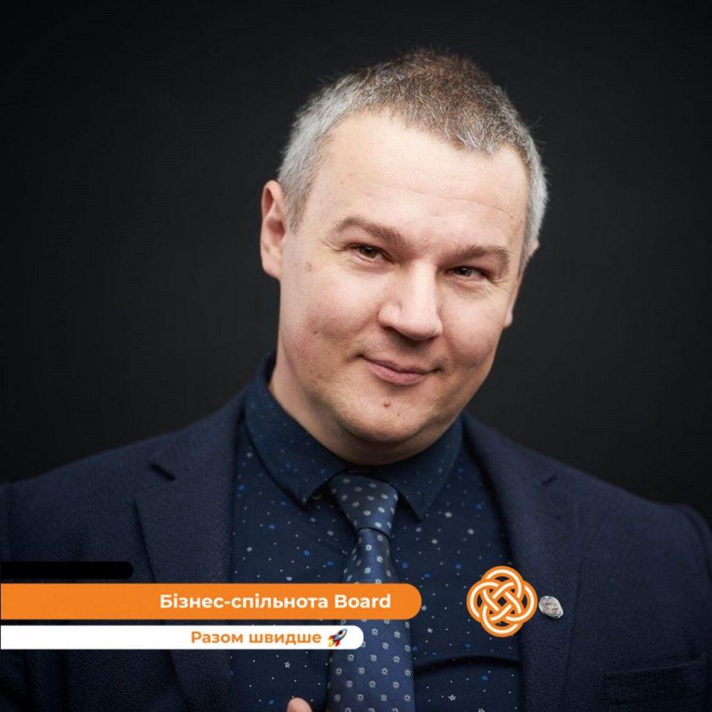 Маркетолог, SMM специалист Евгений Василенко