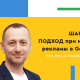Александр Вайнраух