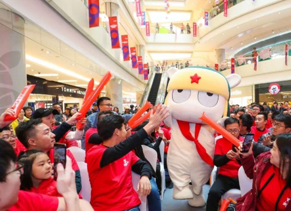 Мероприятие Xiaomi